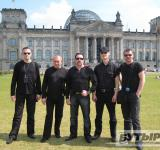 Поездка в Германию